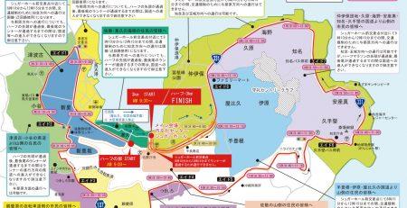 第15回尚巴志ハーフマラソン交通規制