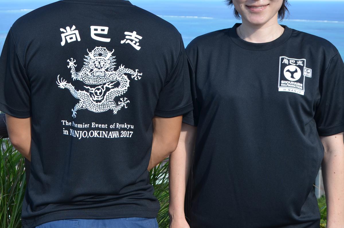 尚巴志Tシャツ