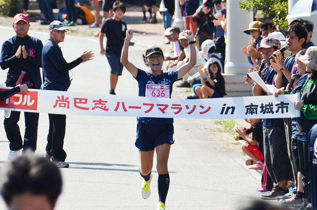 ハーフ総合女子優勝 古賀貴美子さん