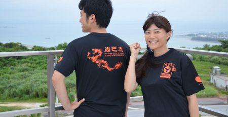 参加者全員に配布の参加賞Tシャツ