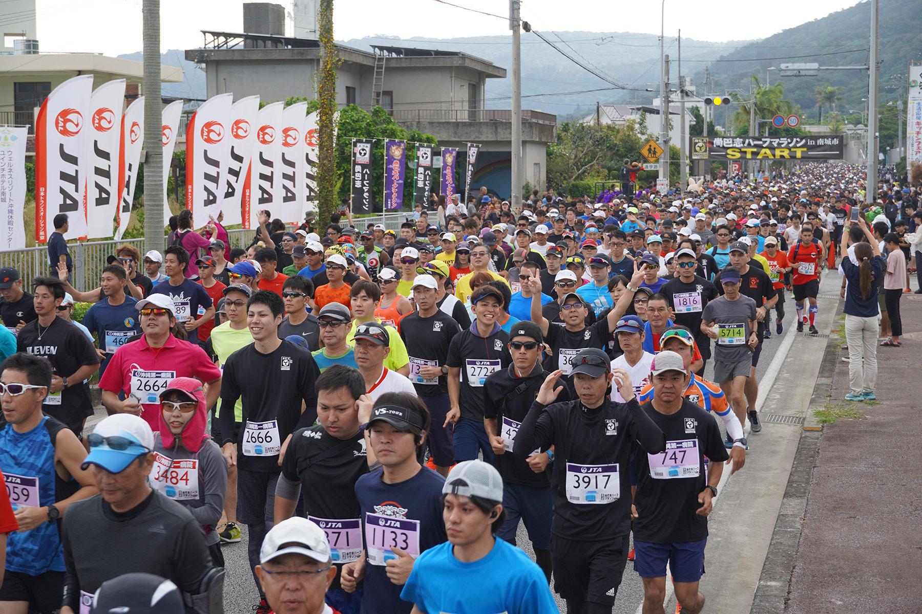 第18回尚巴志ハーフマラソン