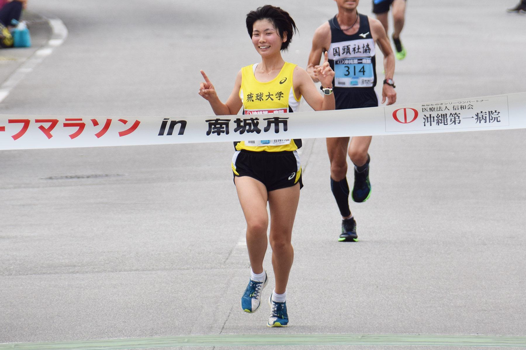 ハーフ女子優勝 岡本葉子さん