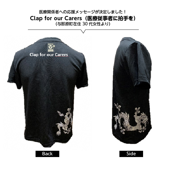 Tシャツ仕様