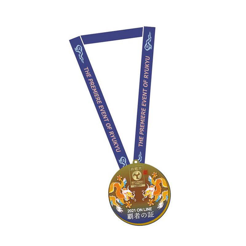 完走メダル ※イメージ