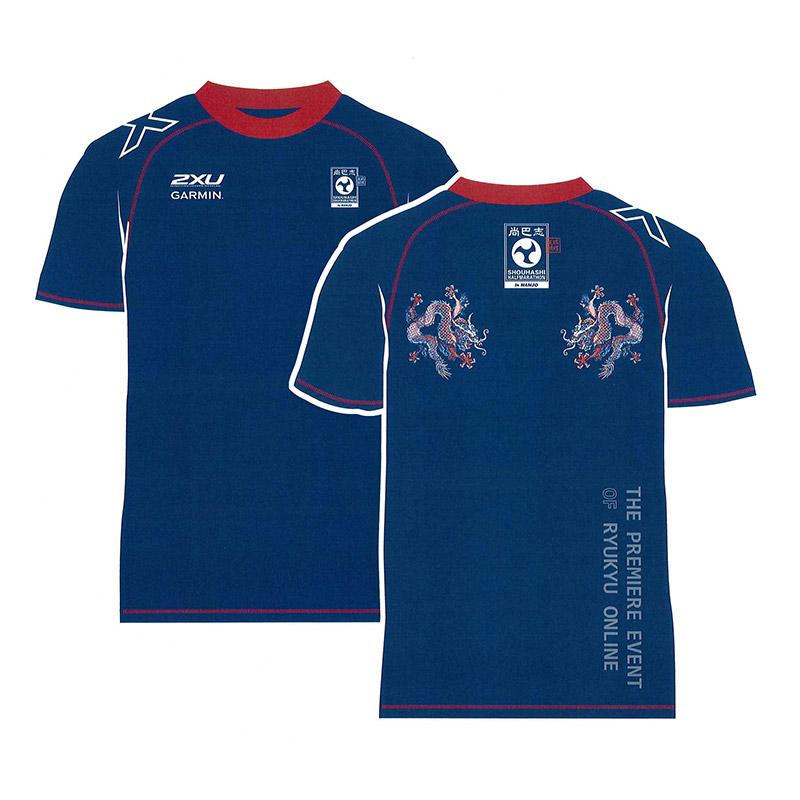2021年大会 参加記念Tシャツ